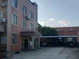自主产权化工牌照−−化工涂料厂房招租