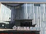 产业新生态  中关村和谷产业园 紧邻北京第二机场