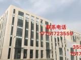 泰州经济开发区海陵区标准厂房火热招商中