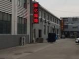 黄桥经济开发区胜利东路新建厂房出租