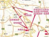 承接京企外迁—— 北京三分之一的价格超北京品质