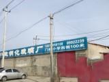 平谷城区 大旺务路口路边 厂房 仓库出租,前院后房,老