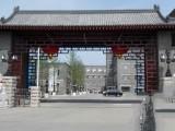 (出租) 阳坊工业园为中关村国家自主创新示范区昌平园范围