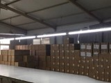 主厂房300平米附属房200平米