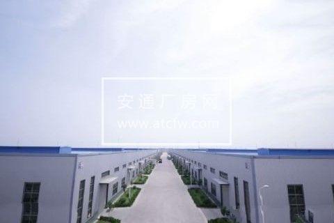 全新优质厂房出租,水电气配套齐全,厂区规范宽敞,交通便利。