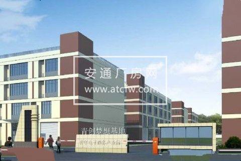 宿州青年电子商务产业园写字楼招租