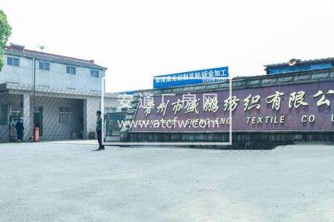 常州新北三井薛家园区厂房、仓库直租!