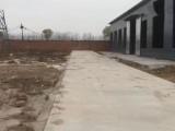 廊坊市固安县牤牛河西北100米(固雄县东)10亩地