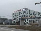 金鼎龙产业园厂房对外出租