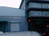 高港 800平方标准厂房带四层办公楼出租