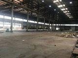 萧山区浦阳镇有厂房出租,总面积8000多,可分割