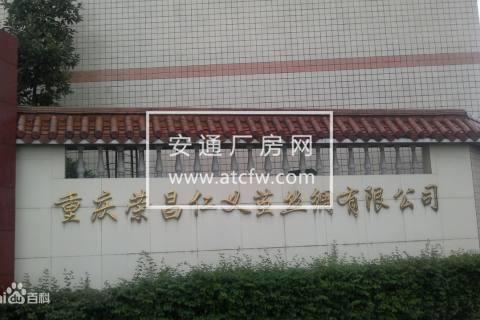 出租重庆周边荣昌厂房(个人出租,中介勿扰)