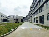 松江电子产业园 104地块 独栋4000平 带食堂