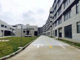 研发办公楼总面积10037㎡层高3.9m底4.5m全新商务楼出租配套齐全