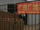 丹东路西段新抚钢正门北侧 厂房 700平米