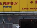 邮电小区东修车厂房 地点好 便宜 330平米 另有库房