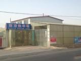 老边区柳树镇液化气站南50米228方厂房出租