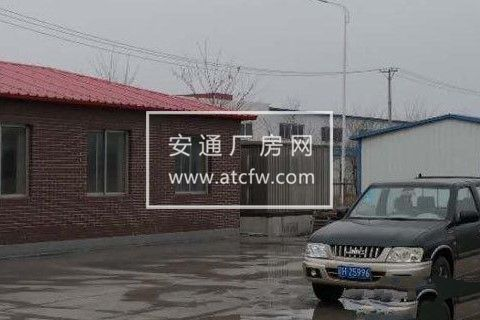 老边区营口中小企业园6358方厂房出售