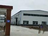 标准钢结构全新厂房出租
