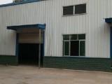 厂房 700平米