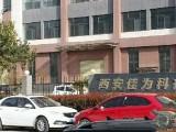 长安区西安佳为科技产业基地1000方厂房出租