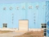 高陵 西安市泾河工业园 厂房 2000平米