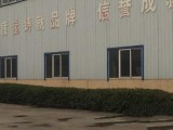 东高新 高新十一路范家崖工业园 厂房 1400平米可分租