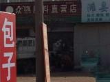 在大石泉路口对面加油站 仓库 120平米