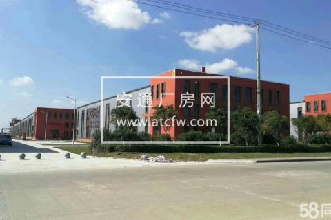 越城区二环东路4200方厂房出售
