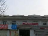 千渭星城 签合同租金优惠六千元