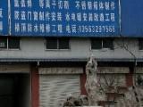 市中区S348省道边550平方厂房出租