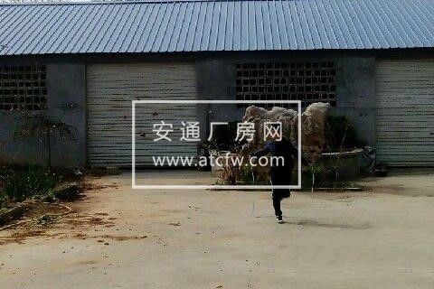 永安乡南附近 厂房 2亩地的空,有屋6间带楼上和厂房