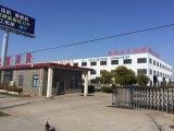 海安市5000方厂房出售