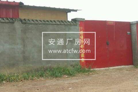 文峰区107国道南段皇甫庄村1000方厂房出租
