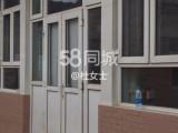 通州区宋庄镇大庞村150方厂房出租