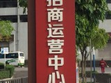 江北区海尔路825号10000方厂房出租