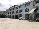 桐庐旧县镇10亩地3800方厂房出售