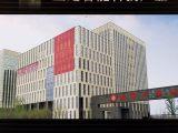 国企产业园500到8000平米出租出售