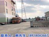 嘉定区马陆镇浏翔公路3155号800方厂房出租