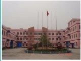 宁波奉化经济开发区三横全新标准厂房