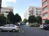 松江区松江大学城附近1100方厂房出售