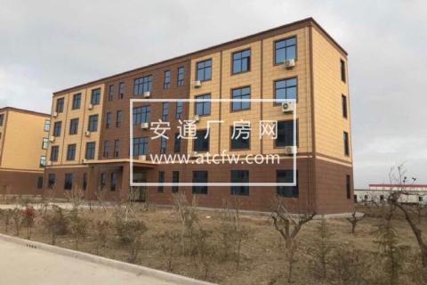 16000㎡标准化钢结构车间和2800㎡精装办公楼