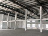 南湖开发区4000方厂房出租