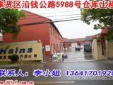 奉贤区沿钱公路5988号2600方仓库出租