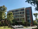 余杭 东湖高新生物医药加速器研发、生产、办公楼出售