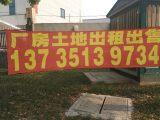 吴兴区埭溪镇14000方厂房出售