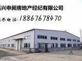 嘉善县西塘3190方厂房出租