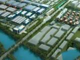 上海周边苏高新南大新兴产业园15000方厂房出租