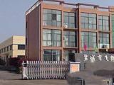 射阳特庸工业园区2100平米厂房出租