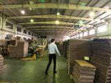 海盐16000方厂房出租